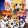 Maho Shojo Lyrical Nanoha Sound Stage 03