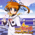Nanoha Original Soundtrack